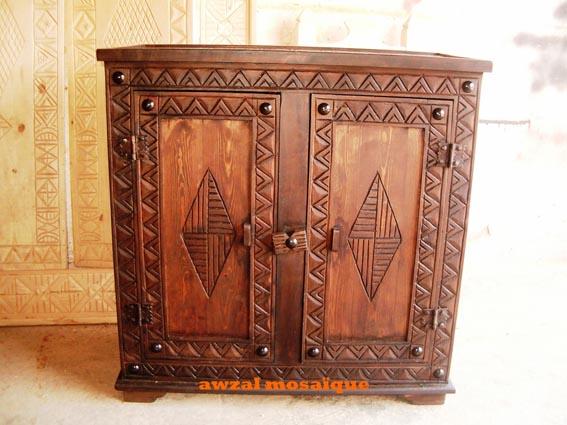 Art berbere artisanat marocain meuble marocain canap for K meuble salon marocain